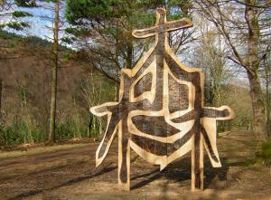 Brenda Oakes Kanji Wood. 2005. Oak, steel, stain 4m high. Port Talbot.