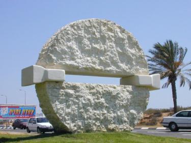 """The Tension Field"", Israel 2000.  Stone 260 X 220 X 70 cm."