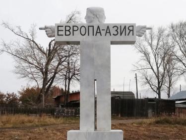 """Ural"", Russia 2019. Marble, 400 X 300 X 80 Cm."